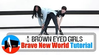 [Underground Pulse] Brown Eyed Girls (브라운 아이드 걸스) - Brave Ne…