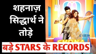 Sidharth shehnaaz breaking the records of big stars of bollywood, sidnaaz fever on