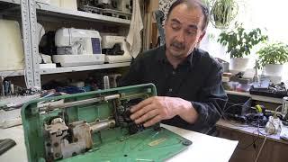 Швейная Машина Тула 1. Особенности эксплуатации и ремонта.