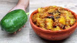 পপর য রননট ন খল আপনর সর জবন আফসস থক যব  Bangladeshi Village Style Vegetable