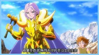 圣斗士星矢,歷史最強白羊座黃金圣斗士,他的名字叫做貴鬼!