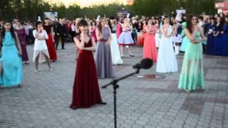 Муравленко выпусной-2014г.флешмоб