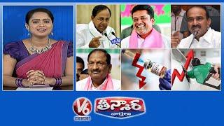 Putta Madhu Under Police Custody | Koppula Eshwar Land Grabbing | Vaccine Shortage | V6 Teenmaar