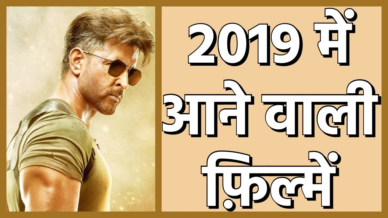 New Hindi Movei 2018 2019 Bolliwood: Top 10 Upcoming Bollywood Movies Of 2019 (Hindi)
