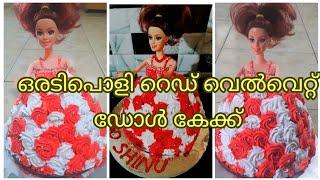 red velvet doll cake in malayalamcake recipes malayalam