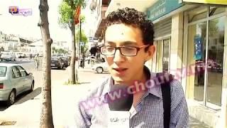 مفهوم السياسة عند المغاربة