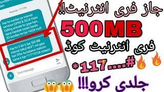 Jazz Free internet New Code  500 MB Internet   Technical TJ