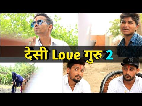 Desi Love Guru 2 || Love Guru 2 || Chauhan Vines thumbnail