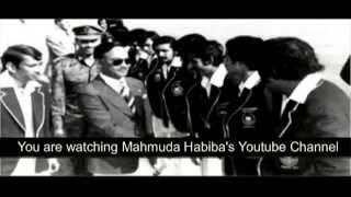 Prothom Bangladesh Amar Shesh Bangladesh - A Tribute To Shaheed President Ziaur Rahman