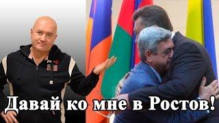 Протесты в Армении и украинский Майдан.