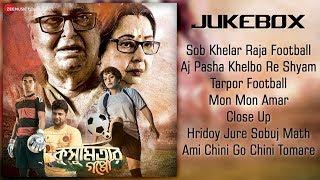 kusumitar-gappo---full-movie-jukebox-ushasie-c-shiltan-p-soumitra-c-kuntala-g-d-dalia-g