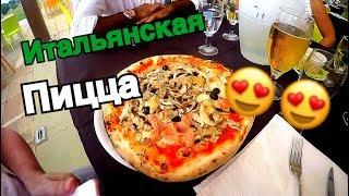 видео Сардиния - традиционные блюда и вина