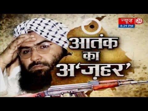 आतंक का अ'जहर' : Jaish e Muhammad terrorist Masood Azhar accused of conspiring the Pathankot attack