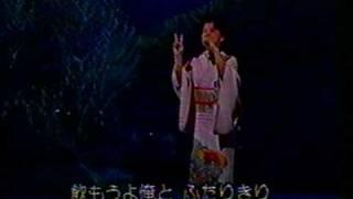 川中美幸ーふたり酒 1987 Futari Zake