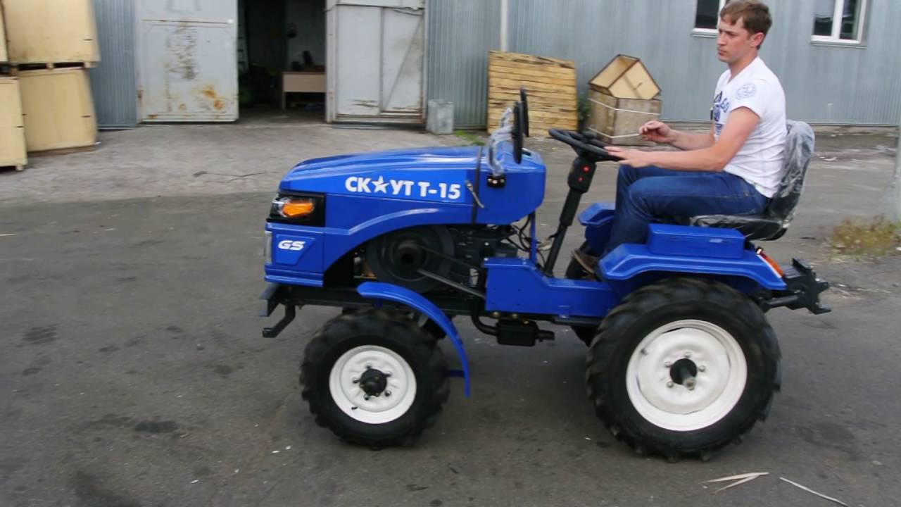 Продажа минитракторов, садовых тракторов в минске в интернет-магазинах. Широкий выбор, быстрый поиск, цены, отзывы, фото, выгодные условия доставки.