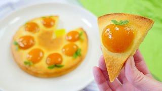 Apricot Cake あんずのケーキです 生卵でもナウシカの王蟲の眼でもパックマンでもありません