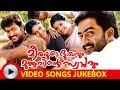 Malayalam Movie Meerayude Dukhavum Muthuvinte Swapnavum 2003 Video Jukebox mp3