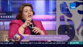 بالفيديو..مارجريت عازر: تقدمنا بطلب لزيارة سجن طرة ولم ترد الداخلية