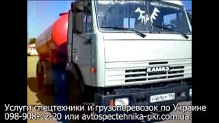 видео Аренда и УСЛУГИ ассенизаторской машины