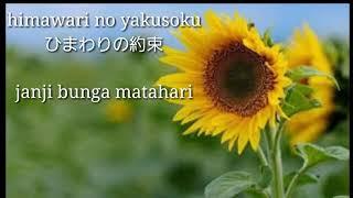 lagu sedih jepang himawari no yakusoku (janji bunga matahari)