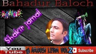 New balochi aroosi lewa vol(2) 2016 track (3) Nooki Gudaa Per Kanaa part (2)