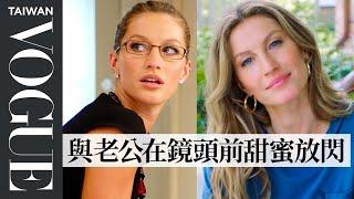 超模吉賽兒邦臣Gisele Bundchen跟老公Tom Brady鏡頭前可愛鬥嘴|73個快問快答|Vogue Taiwan