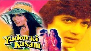 Индийский фильм-Клятва на верность(1985г)Митхун Чакраборти, Зинат Аман