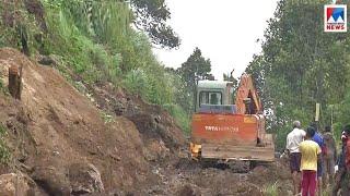 Idukki-Landslide