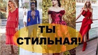 ПЛАТЬЯ 2019  НА ВЫПУСКНОЙ 💕 КРАСИВЫЕ ПЛАТЬЯ  ДЛЯ ДЕВУШЕК   ФОТО МОДНЫХ ФАСОНОВ  WOMAN'S DRESSES 2019