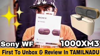 Surprise: Unboxing My Sony Wf-1000xm3 Truly Wireless 🔥 - The Story How I Got These Headphones 😅