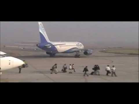 Jaipur Airport ( Rajasthan ) - 2007