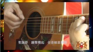 Jingle bell ( Eng / 中文‧原創 )