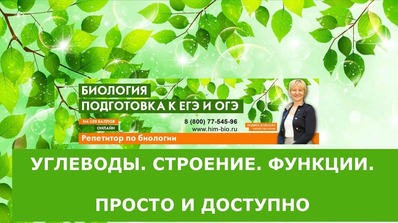 Онлайн решебник по биологии для 9 класса и. Н. Пономарева, о. А. Корнилова, н. М. Чернова, гдз и ответы к домашнему заданию.