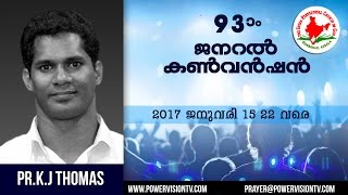 Pastor.K.J Thomas |IPC General Convention 2017