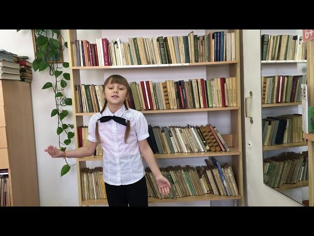 Изображение предпросмотра прочтения – РадаРусинова читает произведение «Мирок» М.И.Цветаевой