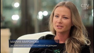Мария Миронова: «Мне хочется успевать жить. Чтоб не было какой-то гонки за ролями»