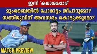 india-vs-west-indies-3rd-t20-match-preview-oneindia-malayalam