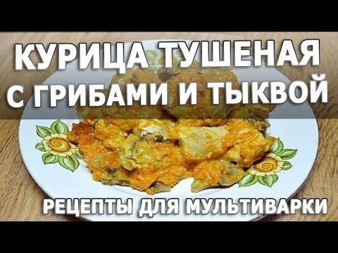 Рагу в мультиварке - рецепты с фото на  (34