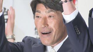 【HTBニュース】北海道参院選 自民党の新人岩本剛人さんが初当選