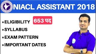 NIACL ASSISTANT 2018 Notification Out | Exam Pattern, Dates, No of Vacancies etc.