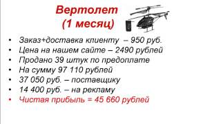 Как зарабатывать 50000 рублей в месяц не чего не делая