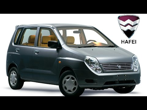 HAFEI   LUXURY   CARS