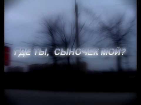 «ГДЕ ТЫ?» Памяти Виктора Резникова
