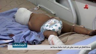ضحايا أطفال في قصف حوثي على أحياء سكنية بمدينة تعز