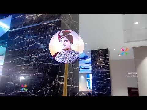 HYPERVSN - HOLO AIR DISPLAY  TECHNOLOGY AT WEDDING RECEPTION INDIA CHENNAI SALES & RENATAL