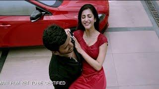 Pooja Trailer - Vishal, Shruti Haasan
