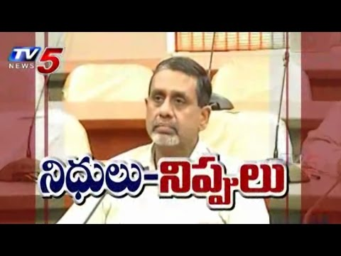 Labour Funds Misusing | Major Conflict B/w TS and AP : TV5 News
