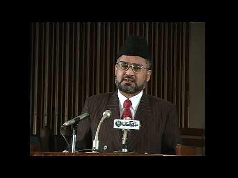 Muhammad Bin Qasim By Dr Mahmood Ahmad Ghazi