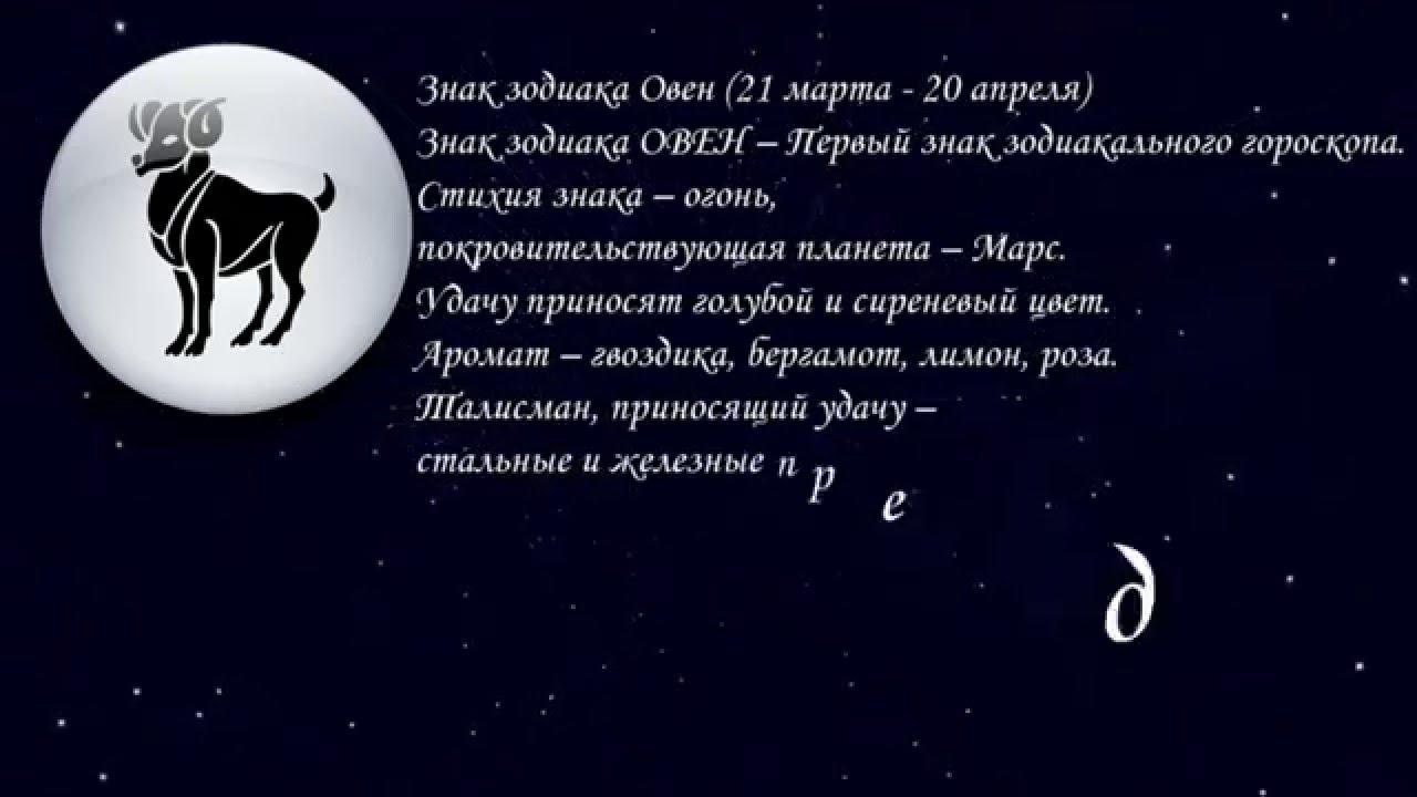 День рождения в феврале знак зодиака