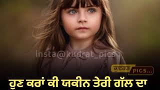 Tuttgi Lihaaj Mundeya by Amrita Virk Old Punjabi Sad Song WhatsApp Status Video
